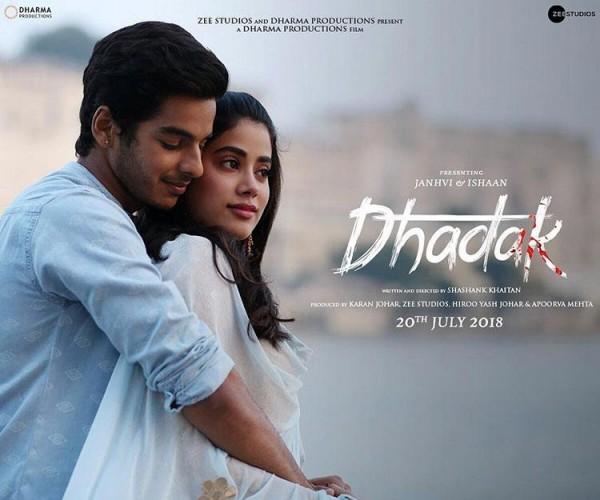 Dhadak Box Office Collection Day 1: जान्हवी कपूर की धड़क ने किया धमाल, एक दिन में कमाए इतने रूपये