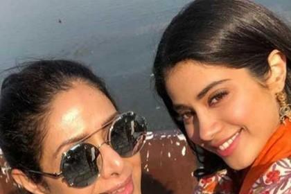 जाह्नवी कपूर ने अबतक श्रीदेवी की सिर्फ 5 फिल्में ही देखी है..