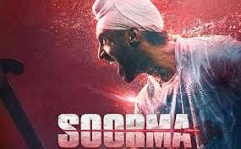 Soorma Box Office Collection Day 1: पहले दिन हुई धीमी शुरुआत, लेकिन 'दिलजीत ने जीता सबका दिल