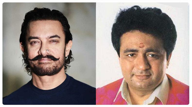 आमिर खान जुड़े गुलशन कुमार की बायोपिक से, रिलीज़ डेट का हुआ खुलासा