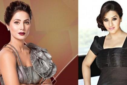 हिना खान बनेंगी 'कसौटी' की कोमोलिका, शिल्पा शिंदे ने दे दिया ऐसा रिएक्शन,