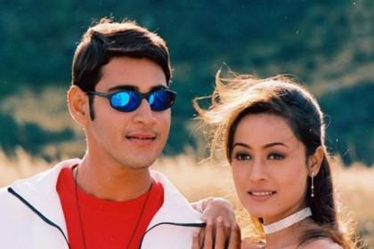 बर्थडे: किसी फिल्म से कम नहीं है महेश बाबू की लव स्टोरी, 4 साल बड़ी नम्रता शिरोडकर से रचाई है शादी