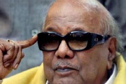 DMK सुप्रीमो एम करुणानिधि का निधन, समाधी को लेकर उठे विवाद पर कोर्ट में सुनवाई जारी