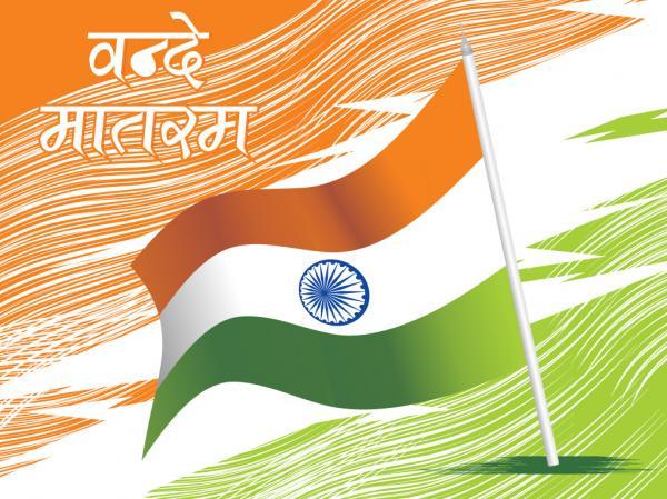 Happy Independence Day 2018: दोस्तों को भेजिए ये खास 21 Messages और लगाइए FB Status