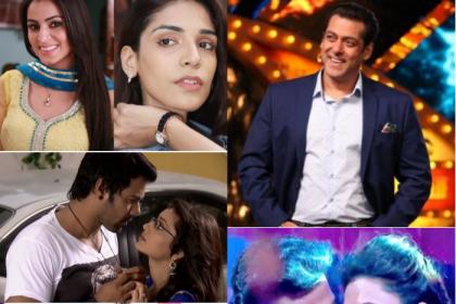 TV TRP LIST: सलमान खान के शो को नागिन ने डंसा, बना नंबर 1 शो