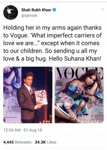शाहरुख़ खान की बेटी सुहाना खान ने करवाया बोल्ड फोटोशूट, वोग मैगज़ीन पर बनी कवर गर्ल