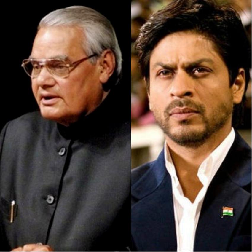 अटल जी के निधन पर शाहरुख़ ने कहा पिता खो दिया, अमिताभ और प्रियंका ने कही ये बड़ी बात