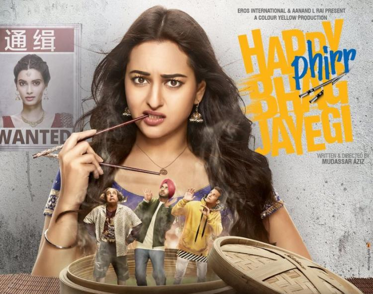Happy Phirr Bhag Jayegi Review: सोनाक्षी की फिल्म में लगेंगे ज़ोरदार ठहाके, ये रही देखने की वजह