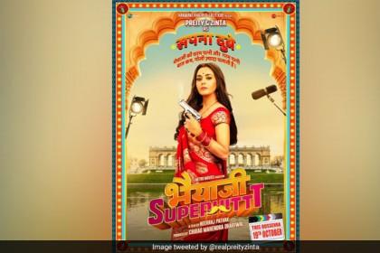फिल्म 'भैय्याजी सुपरहिट' का नया पोस्टर जारी, बंदूक वाली कड़क बीवी बनी हैं प्रीति जिंटा