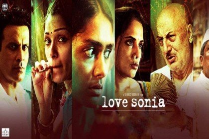 #AgainstAllOdds #LoveSoniaTrailer Love-Sonia-Official-Trailer