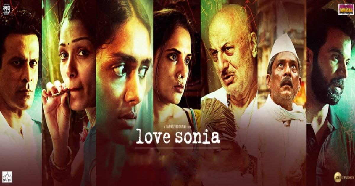 Love Sonia: देह व्यापार की काली सच्चाई दिखाएगी फिल्म, ट्रेलर देख दंग रह जाएंगे