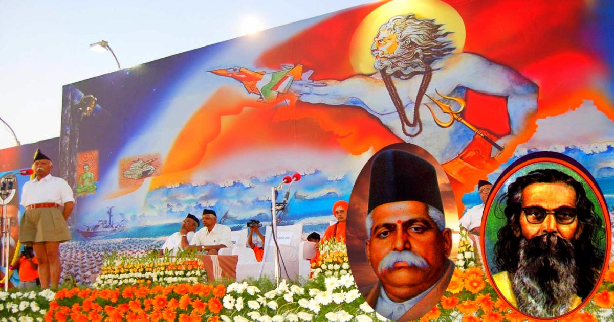 कांग्रेस की तारीफ कर घिरे संघ प्रमुख मोहन भागवत, जानिए RSS का रोचक इतिहास