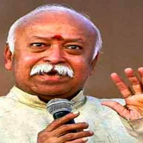 RSS का मुस्लिम प्रेम: आखिर क्यों बदलता जा रहा है मोहन भागवत का सुर?