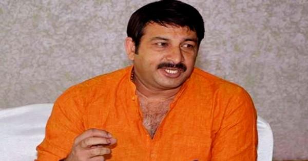 दिल्ली बीजेपी प्रदेश अध्यक्ष मनोज तिवारी पर FIR, कहा- अब केजरीवाल सरकार पर भी दर्ज होगा केस