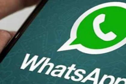 इंडिया में बैन हो सकता है व्हॉट्सएप, आखिर क्यों, जानिए पूरा माजरा