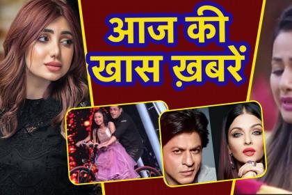 TRENDING NEWS : हिना खान का दीपक ठाकुर ने उड़ाया मजाक, कॉफी विद करण सीजन 6 के गेस्ट का खुलासा