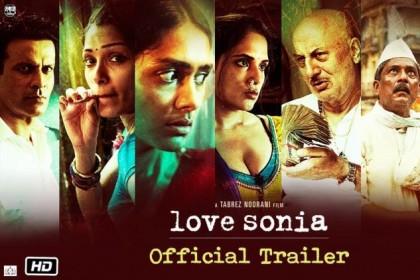 Movie Review: मृणाल ठाकुर, ऋचा चढ़ा और फ्रीडा पिंटो की फिल्म 'लव सोनिया' दिखाती है समाज का क्रूर और निर्मम चेहरा