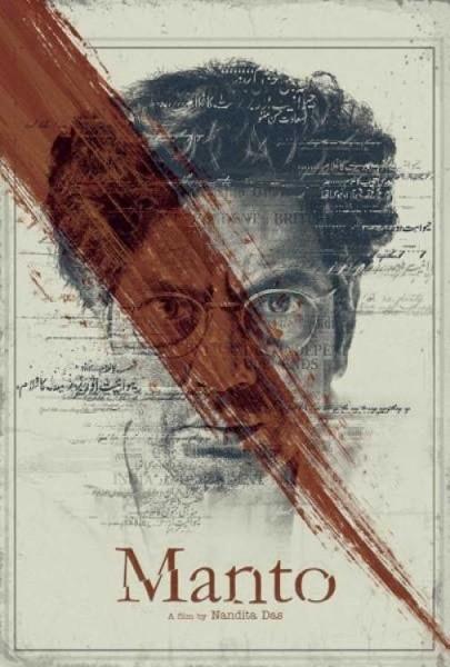 Movie Review: 'मंटो' के अफ़साने जैसी कहानी को परदे पर नवाज़ुद्दीन सिद्दीकी ने दी ज़िन्दगी