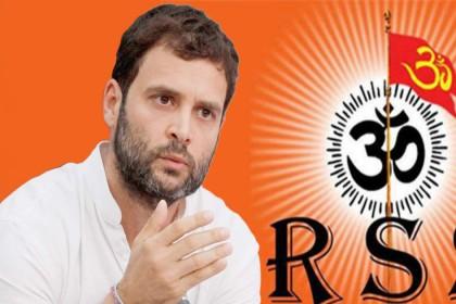 RSS ने 60 देशों सहित 40 बड़े राजनीतिक दलों को दिया निमंत्रण, राहुल गांधी को किया दरकिनार