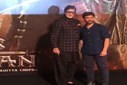 Thugs of Hindostan में अमिताभ बच्चन संग काम करने पर आमिर खान ने कहा- मेरा सपना पूरा हुआ