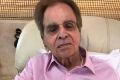 सीने में दर्द होने की वजह से दिलीप कुमार को अस्पताल में भर्ती किया गया है, यहाँ पढ़ें पूरी खबर