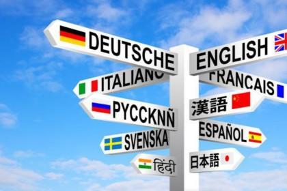 हिंदी के साथ इन 5 भाषाओं को सीखने से मिल सकती है विदेश में नौकरी