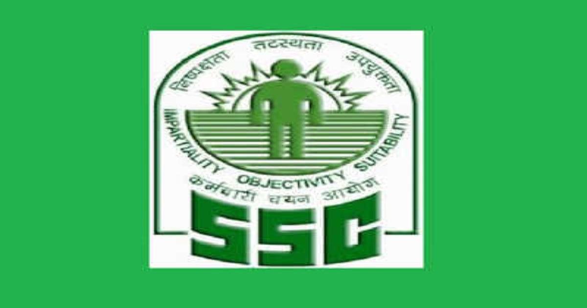 सुनहरा मौका: SSC ने जारी की 1 हजार से ज्यादा पदों पर वैकेंसी, जानिए आवेदन करने की आखिरी तारीख