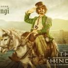 Thugs of Hindostan में फिरंगी अंदाज में नजर आएंगे आमिर खान, मोशन पोस्टर रिलीज