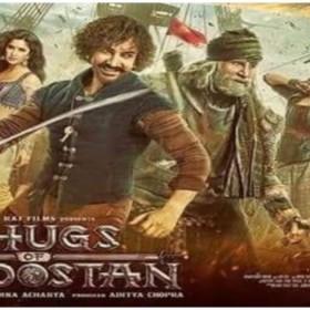 Thugs of Hindostan का नया पोस्टर लीक! एक साथ यूं नजर आए आमिर खान और अमिताभ बच्चन