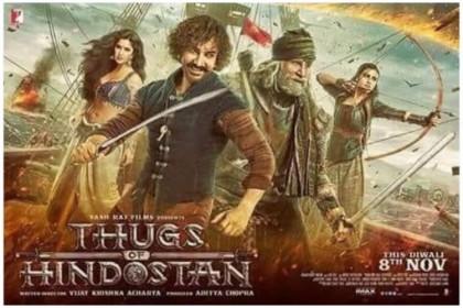 Thugs of Hindostan का ट्रेलर लॉन्च, दमदार रोल में नजर आए अमिताभ बच्चन और आमिर खान