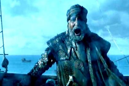 करन जौहर की BLOCKBUSTER तस्वीर पर BIG B ने कहा- मैं और कैटरीना बहुत निराश हैं