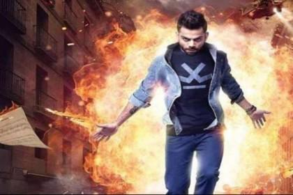 Trailer: सुपरहीरो बने क्रिकेटर विराट कोहली, एलियन से कर रहे हैं फाइट