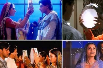करवा चौथ के दिन चार चांद लगा देते हैं बॉलीवुड के ये 5 सदाबहार गानें