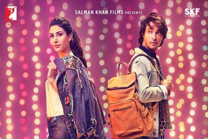 Loveyatri Movie Review: घिसे-पिटे और पुराने मसाले से भरपूर है फिल्म 'लवयात्री'