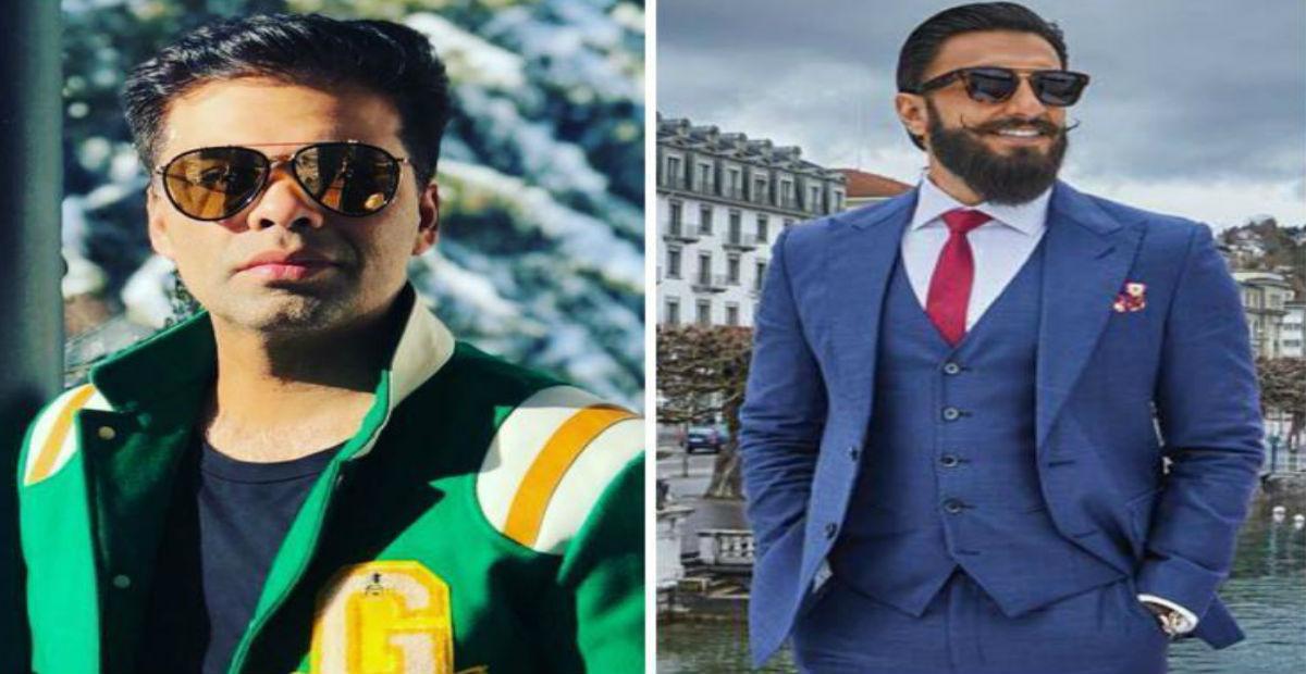 करण जौहर के उतरन कपड़े पहनते हैं रणवीर सिंह, कीमत जानकर उड़ जाएंगे होश