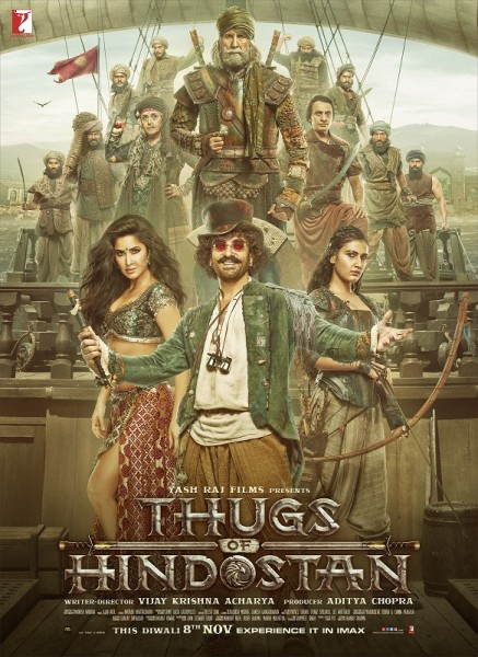 Thugs of Hindostan: क्या अमिताभ बच्चन को ठग कर इतना मुस्कुरा रहे हैं आमिर खान, देखिये NEW POSTER