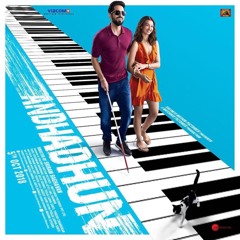 Andhadhun Movie Review: थ्रिलर,कॉमेडी,रोमांस से भरपूर है आयुष्मान खुराना की ये फिल्म