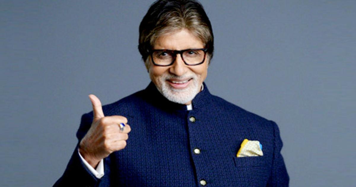 Old Is Gold: 76 साल के अमिताभ बच्चन ने यूं दी सलमान खान को पटखनी
