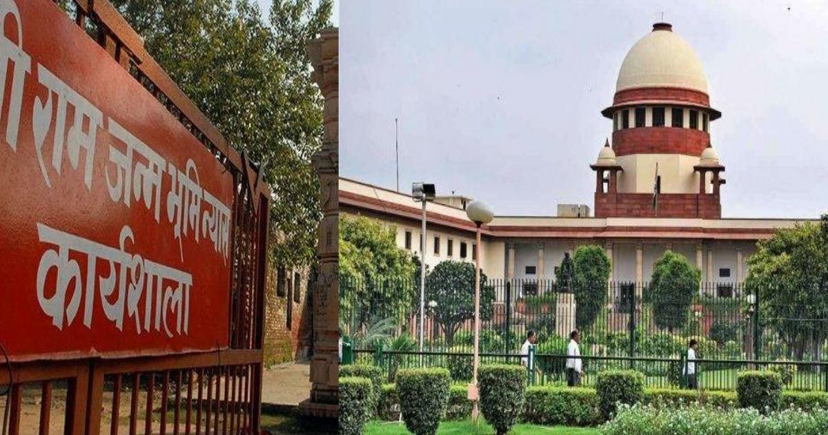 अयोध्या विवादः SC ने 2019 तक टाला मामला, CJI ने कहा- जल्दबाजी में नहीं होगी सुनवाई