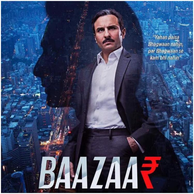 Baazaar Movie Review: दिलचस्प कहानी, जबरदस्त अभिनय, ऐसी है सैफ अली खान की फिल्म