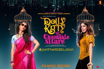 Poster Release: फिल्म 'डॉली किटी और वो चमकते सितारे' में ऐसे दिखेंगी भूमि पेडनेकर