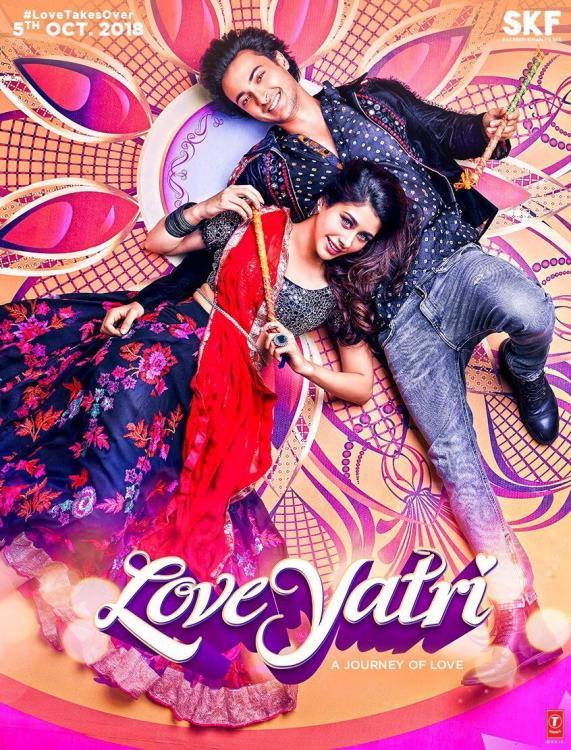 LoveYatri Celebrities Review: करन जौहर ने की दिल खोलकर तारीफ, जानिए कैसी है फिल्म