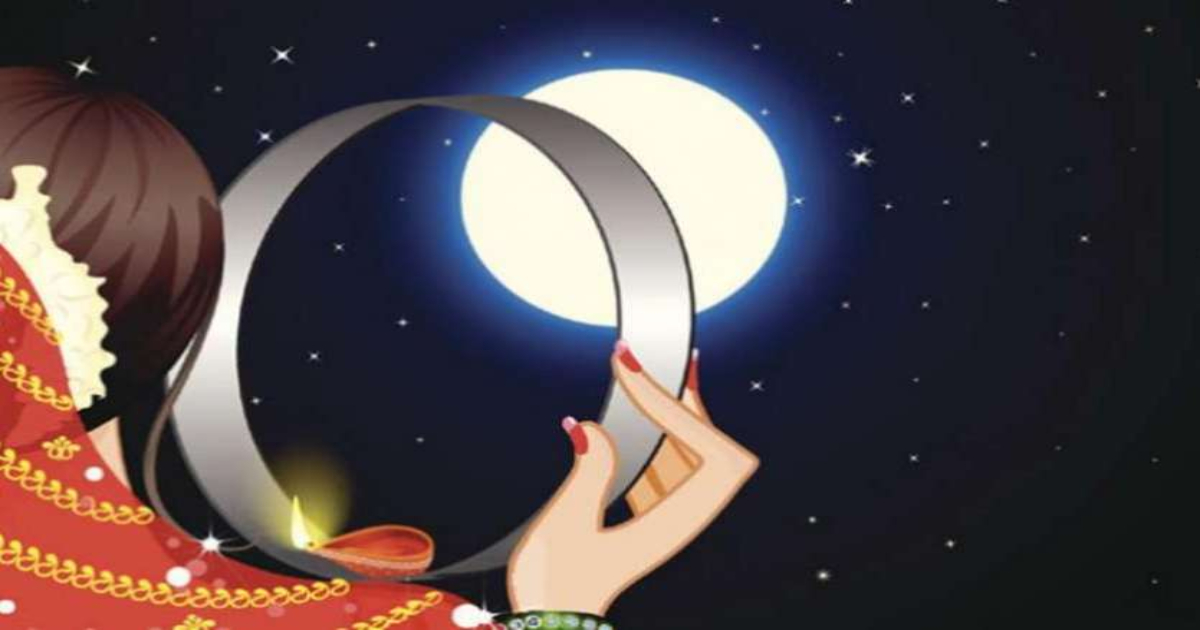 Karwa Chauth 2018: जानिए आपके शहर में कितने बजे होगा चांद का दीदार