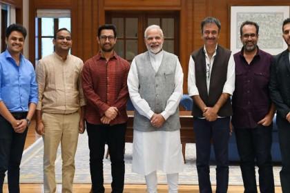 #MeToo पर PM नरेंद्र मोदी के साथ बॉलीवुड की बैठक, शामिल हुए आमिर खान, राजकुमार हिरानी