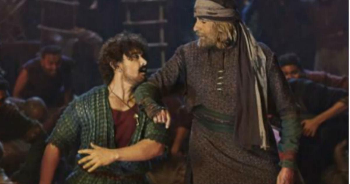 फिल्म ठग्स ऑफ हिंदोस्तान में यूं थिरकते नजर आएंगे आमिर खान और अमिताभ बच्चन