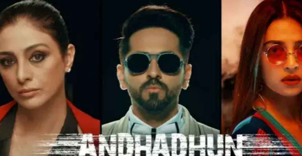 AndhaDhun Box Office Collection: आयुष्मान खुराना की फिल्म कर रही धुआंधार कमाई