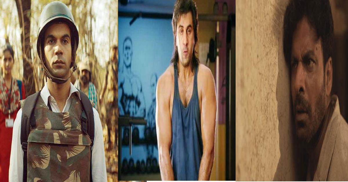 Good News: एशियन बेस्ट फिल्म अवार्ड की लिस्ट में राजकुमार राव और रणबीर कपूर की फिल्म