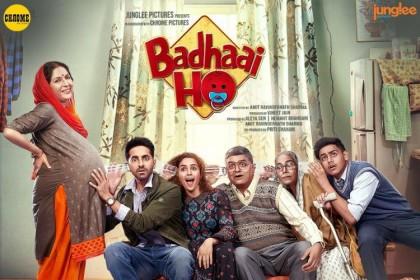 Badhaai Ho Movie Review: होठों पर हंसी, आंखों में आंसू ला देगी आयुष्मान खुराना की फिल्म