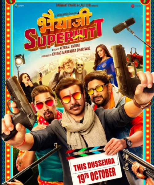 रिलीज से पहले मुश्किल में फिल्म 'Bhaiya Ji Superhit', सन्नी देओल को प्रोड्यूसर ने भेजा नोटिस