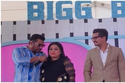 सलमान खान की पत्नी बन Bigg Boss के घर में एंट्री करेंगी भारती सिंह, मस्ती भरा होगा अंदाज